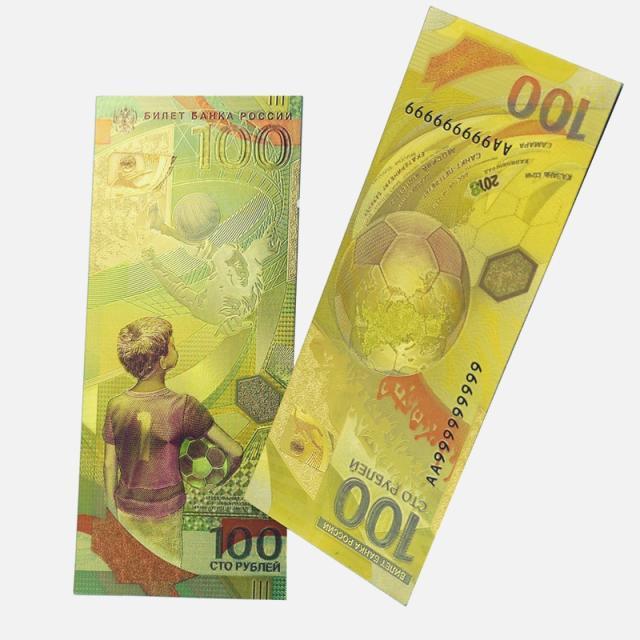Золотые банкноты